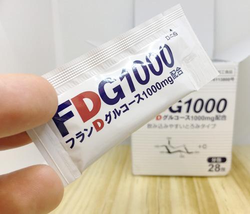 FDG1000 個別包装