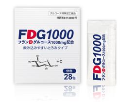 FDG1000 口コミ 評判