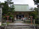 平城山 観自在寺